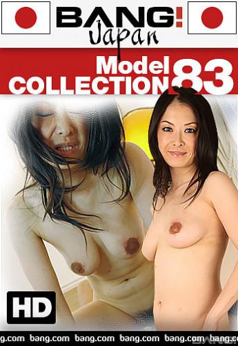 Description Model Collection vol. 83