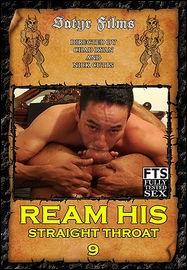 Gay BDSM Ream his Straight Throat 9