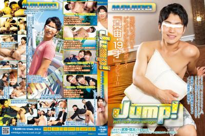 Jump!Mahiro