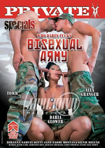 Private — Specials 45 - Bisexual Army (2010)