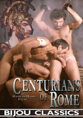 Bijou Classics — Centurians of Rome