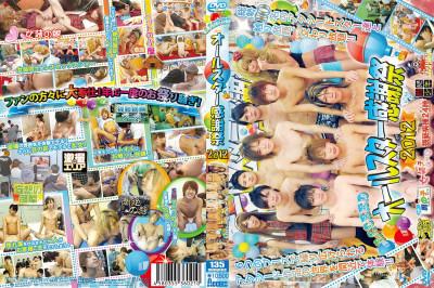 acceed - acceed オールスター感謝祭 2012