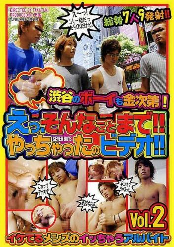 Shibuya Boys Will Do Anything For Money! Vol. 2