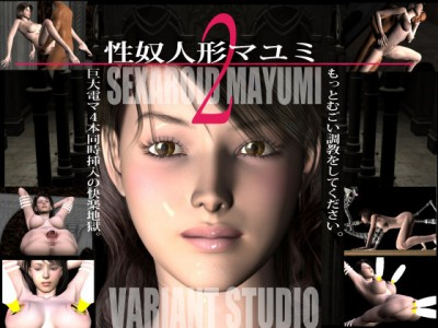 Description Sexaroid Mayumi 2