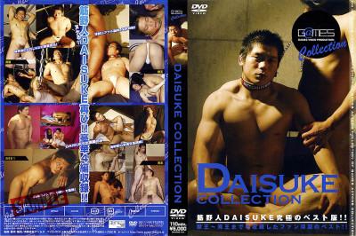 Daisuke Collection