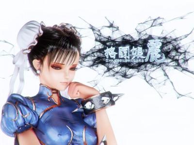 Description Fighting Girl Li