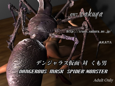 Dangerous Mask Spider Monster