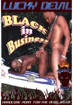 Black In Business 1
