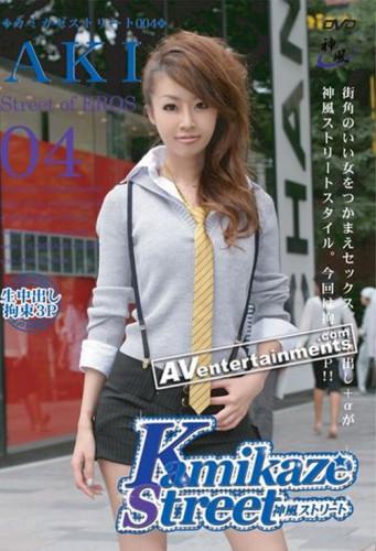 Description Aki - Kamikaze Street Vol. 4