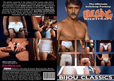 Bulging Jockstraps Fantasy — Scott Foster, Bobby Davis, Dane Ford (1987)