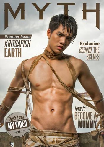 Myth Premier Issue