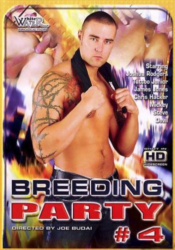 Breeding Party vol.4