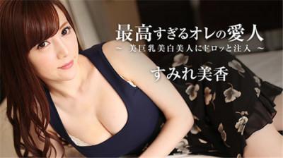 Beauty big tits Miharu Miharu to drop and inject
