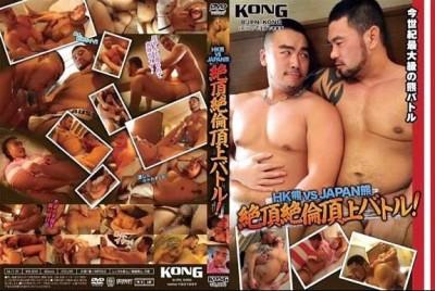 Description H K Bear Vs Japan Bear