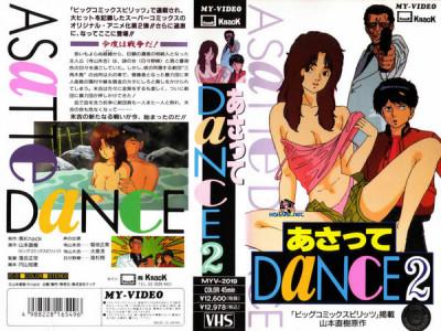 Asatte Dance