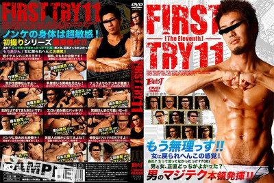 First Try Vol.11 – Super, Asian Gay Porn