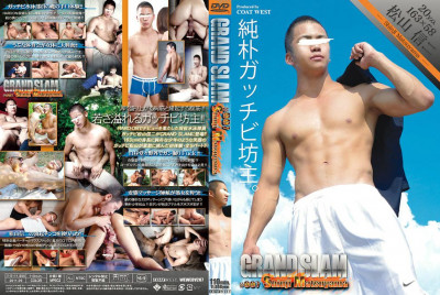 Grand Slam Vol.007 - Shinji Matsuyama — Best Asian Gays, Extreme Sex
