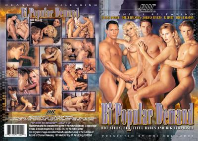 All Worlds Video – Bi Popular Demand (1998)