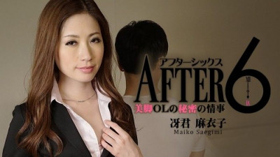 After - Part 6 - Horny Office Ladys Secret