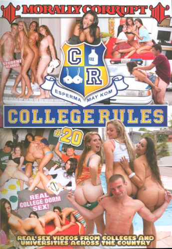 College Rules 20