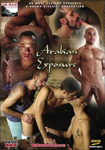 Description Arabian Exposure