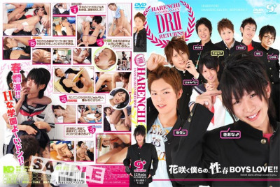 Good Boys School Returns 2 - Gay Love HD