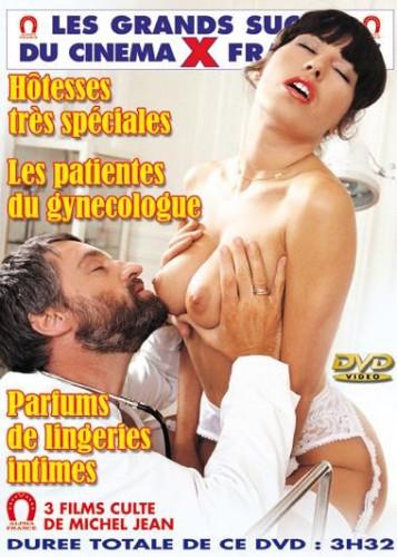 Parfums De Lingeries Intimes