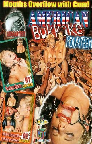 Bukkake From USA #14