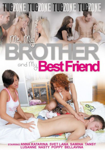 Me My boy And My Best Friend (2016)