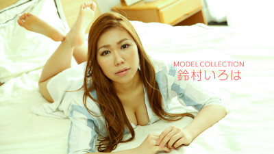 Iroha Suzumura - Model Collection