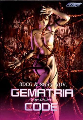Gematria Code
