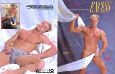 Excess — Brandon Wells, Butch Taylor, Matthew Windsor (1989)