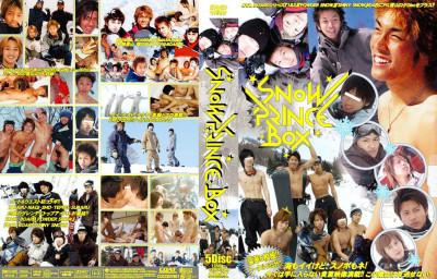 Snow Prince Box - Special Disc