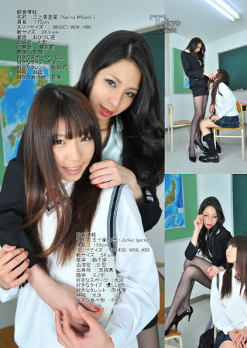 Karina Mikami, Junko Igarashi - Sex Desire Lesson