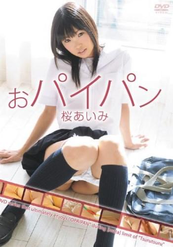 Aimi Sakura - Shaved Us