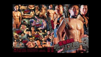 Athletes Japan - part 5 - 2 of 2