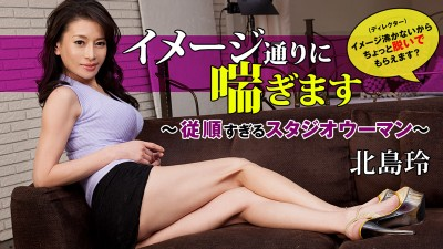 Kitajima Rei (japanese, online, doggy, tight hole, toy)