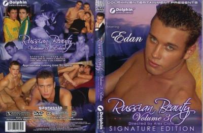 Description Russian Beauty vol.3 Edan