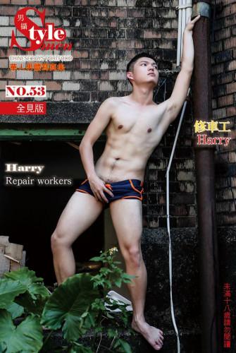 Harry — Repair Workers