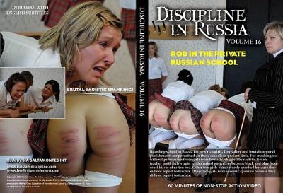Discipline In Russia Volume #16- The Rod in a Private Russian School