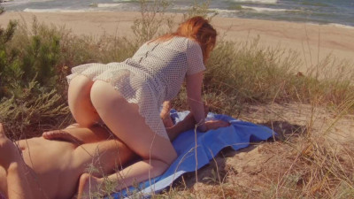 Description Risky Outdoor Creampie Hairy Ginger Pussy