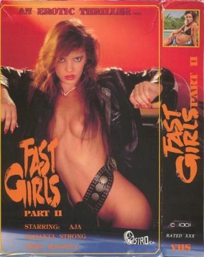 Fast Girls Part 2
