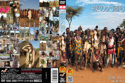 NHDT-959 - Sex with African Natives. Yui Takagi
