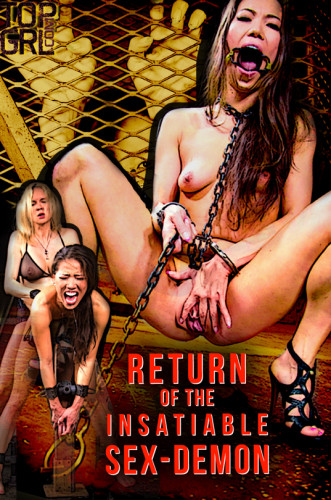 TopGrl - Jul 27, 2015 - Return of the Insatiable Sex Demon - Kalina Ryu - Rain DeGrey