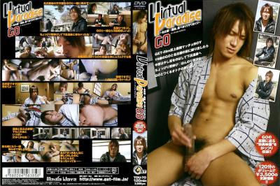 Virtual Paradise - Go - Nagoya Hot Springs and Eating - Gay Love HD