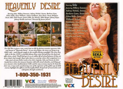 Description Seka's Heavenly Desire(1979)- Seka, Hillary Summers, Aubrey Nichols