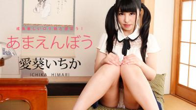 Description Himari Ichika