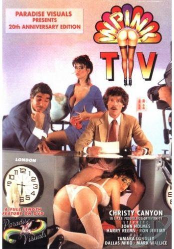 WPINK-TV Its Red Hot!! (1985)