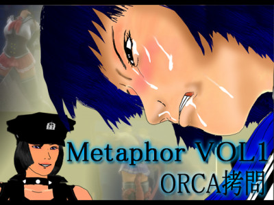 Metaphor contains torture (new, scene, sub, japanese, video)