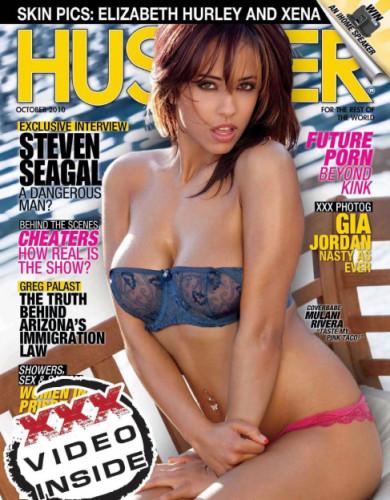 Hustler USA (2010)